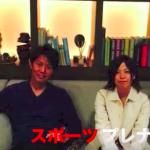 奈津子さんが取材されました!【スポーツプレナーTV 第31話】
